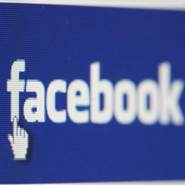 Facebook has priced its initial public share offering at 24 pounds each