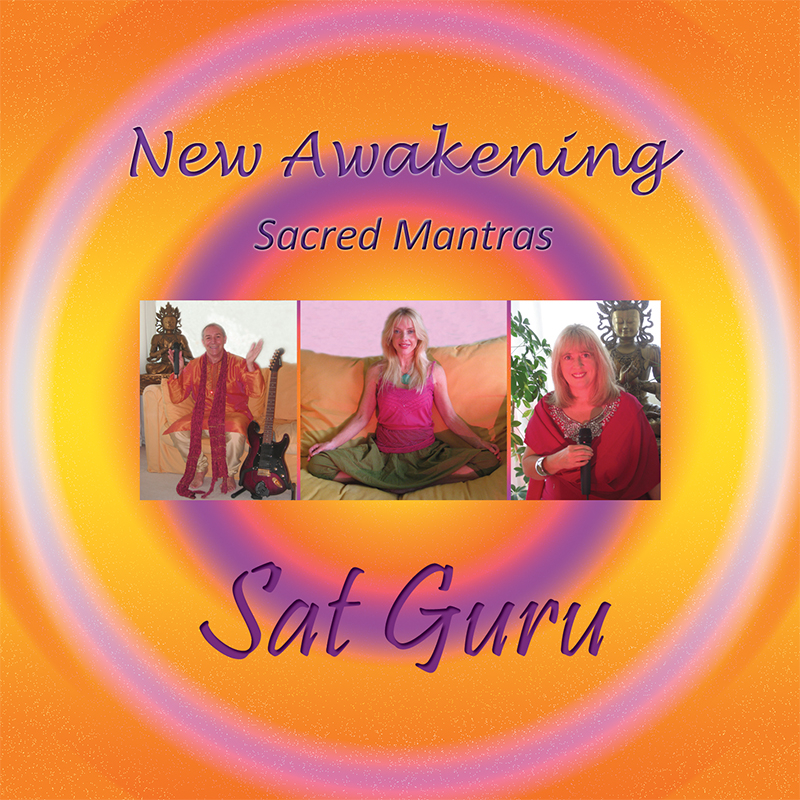 Sacred Mantra Chanting
