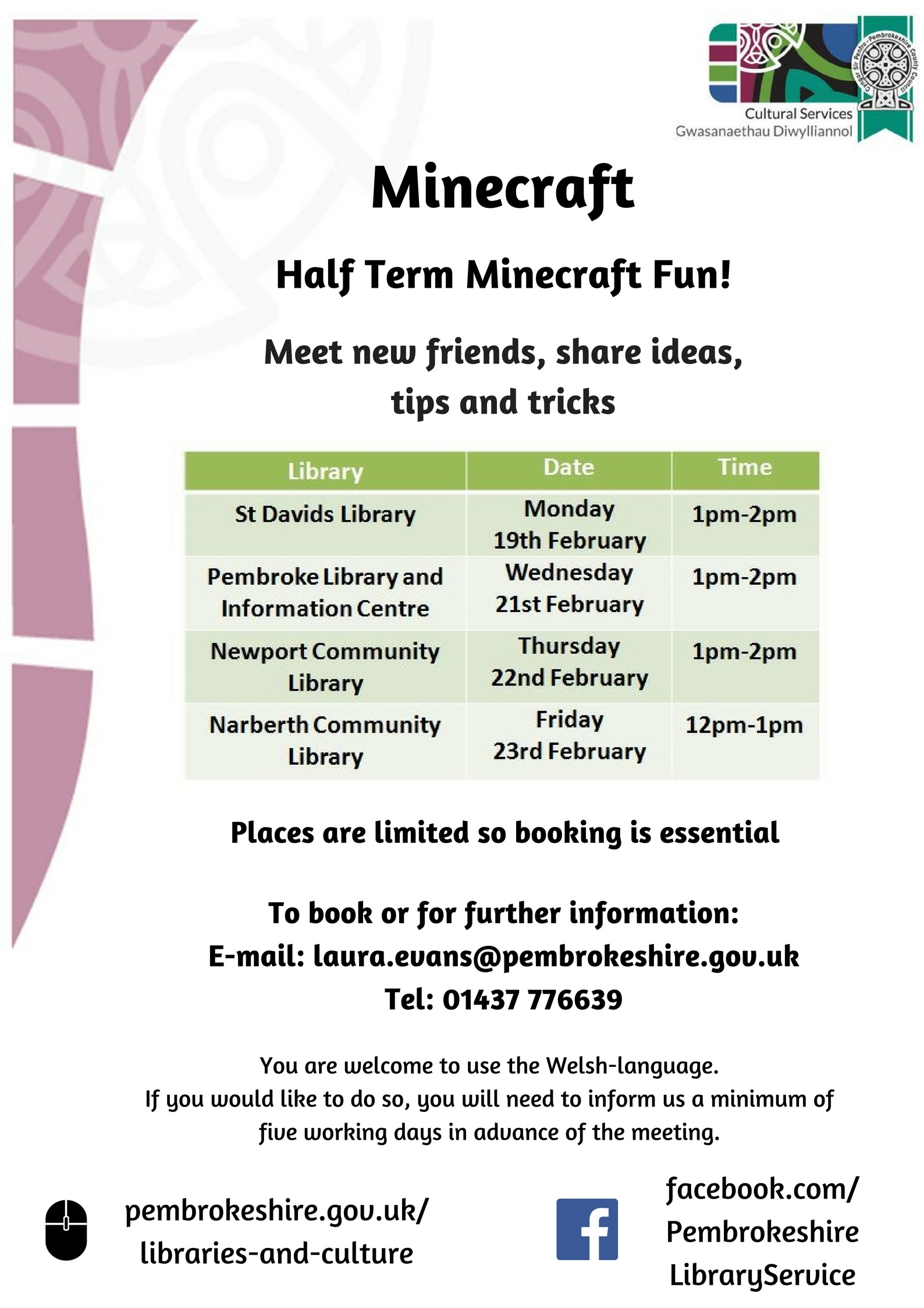 Half Term Minecraft Fun!