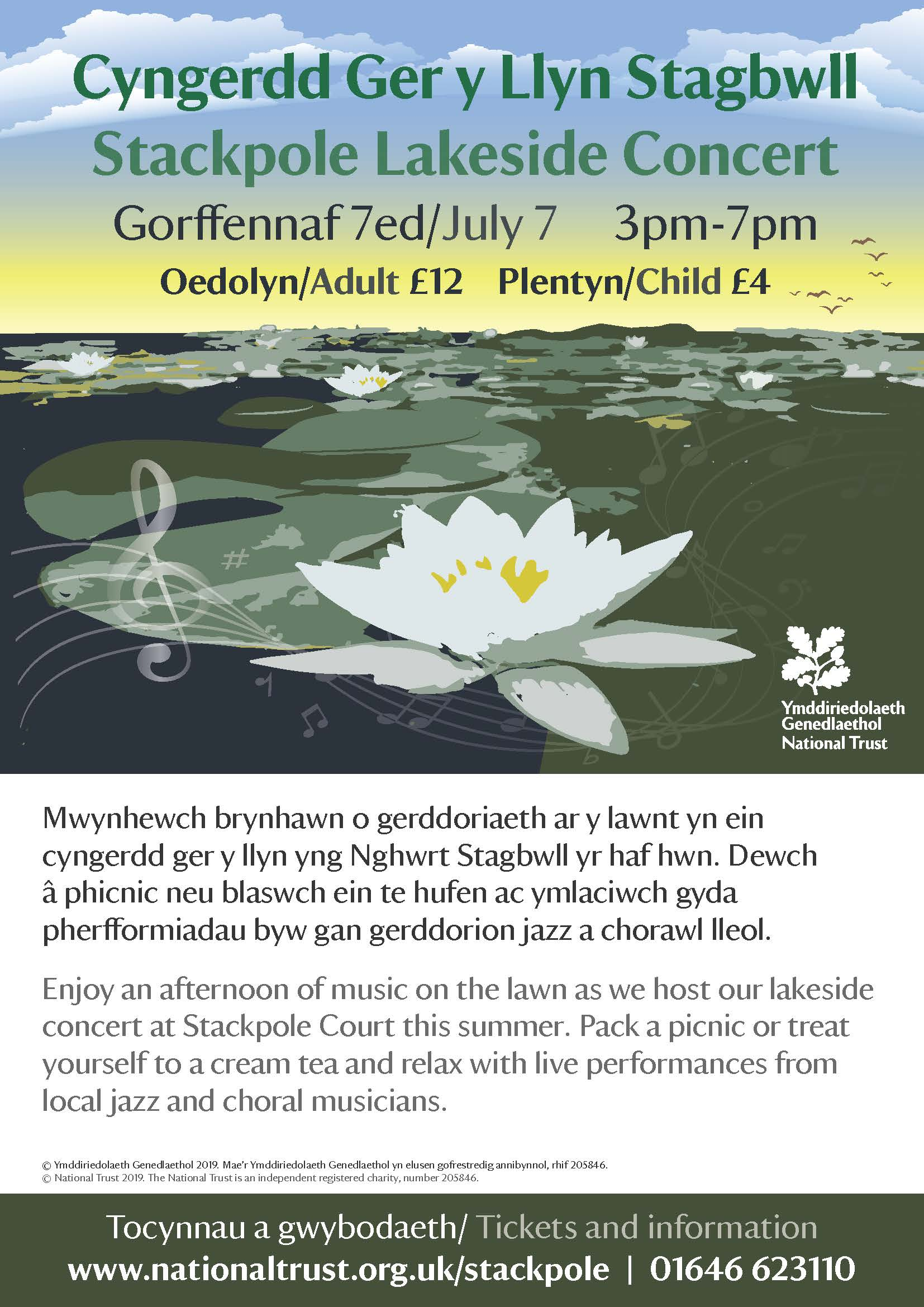 Stackpole Lakeside Concert