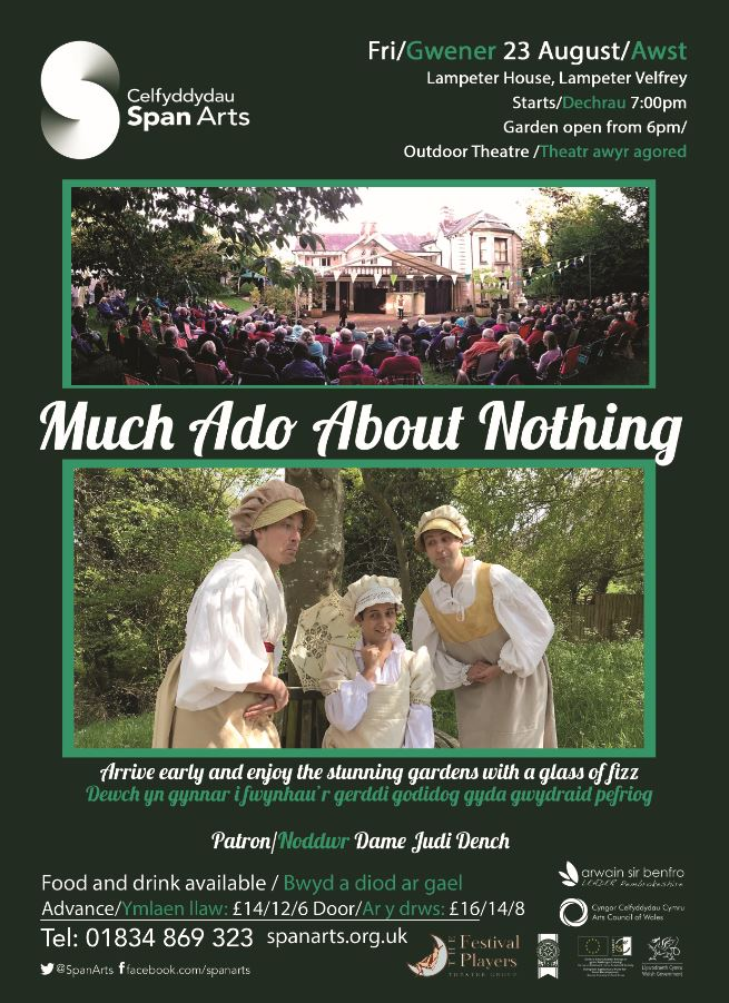 Outdoor Shakespeare: Much Ado About Nothing